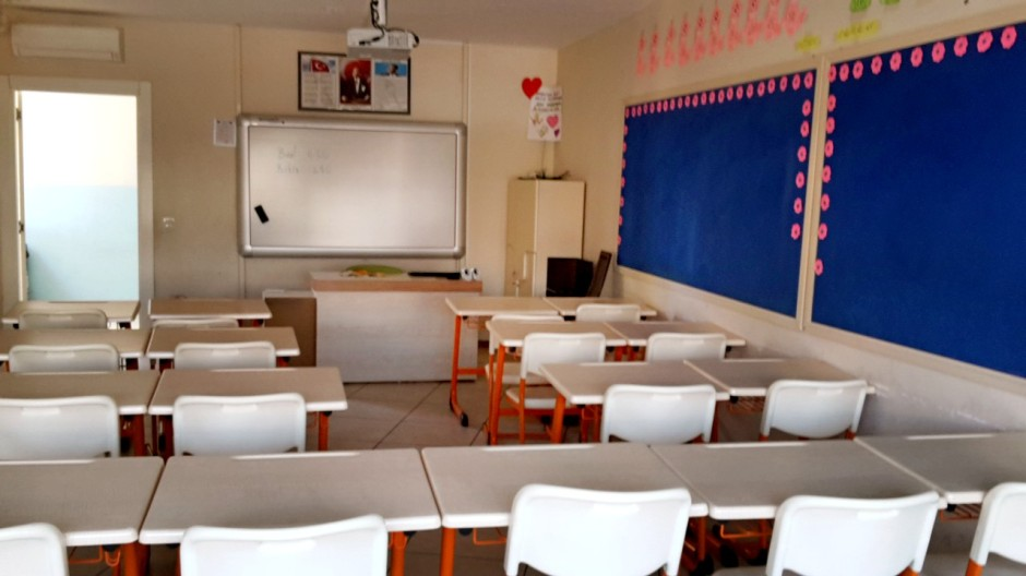 Antalya Özel İlköğretim Okulu  (20)