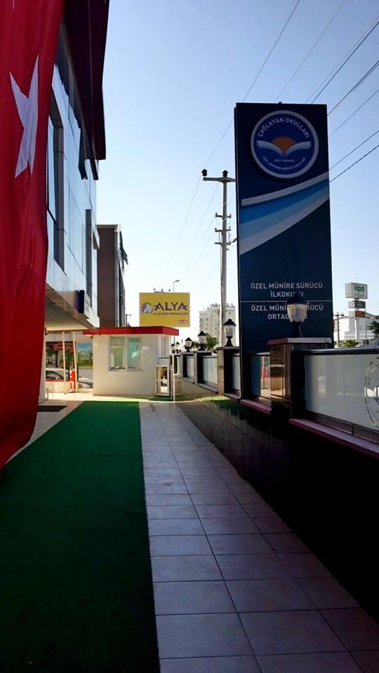 Antalya Özel İlköğretim Okulu  (21)