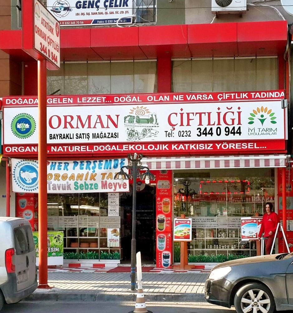 İzmir Atatürk Orman Çiftliği 02323440944 Ekolojik katkısız yöresel ürünler (17)