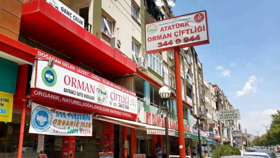 İzmir Atatürk Orman Çiftliği 02323440944 Ekolojik katkısız yöresel ürünler (18)