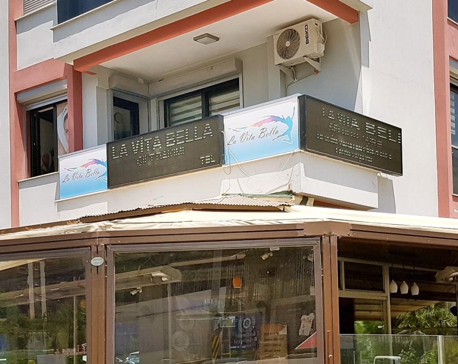 İzmir Güzellik Merkezi 02322201918 estetik pilates (11)