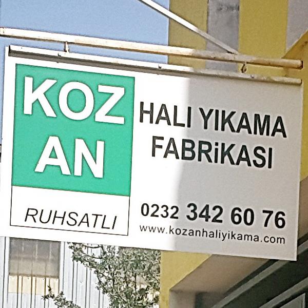 İzmir Halı Yıkama 02323426076 bornova halı yıkama fabrikası (2)
