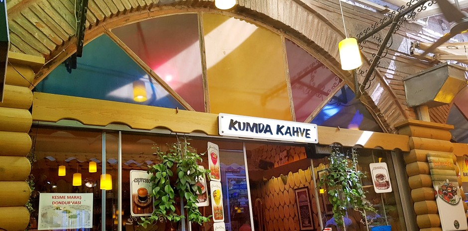 İzmir Kafe 02324898688 (2)